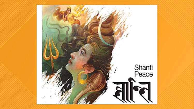 Angelo State hosts art exhibit by Nepalese painter Nischaya Mathema